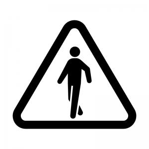 歩行者に注意の白黒シルエットイラスト