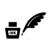 インクと羽ペンの白黒シルエットイラスト