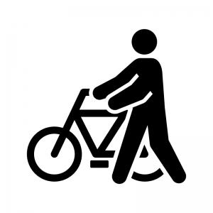 自転車から降りて通行の白黒シルエットイラスト
