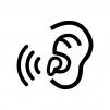 補聴器の白黒シルエットイラスト
