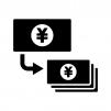紙幣の両替の白黒シルエットイラスト