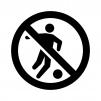 球技やボール遊び禁止の白黒シルエットイラスト