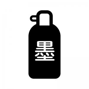 書道・墨汁の白黒シルエットイラスト02