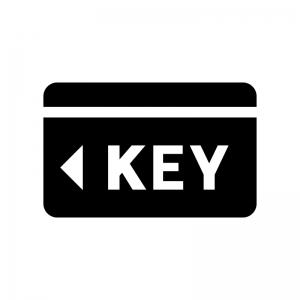 カードキーの白黒シルエットイラスト