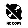 CDやDVDへのコピー禁止の白黒シルエットイラスト