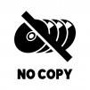 CDやDVDへのコピー禁止の白黒シルエットイラスト02