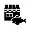 お魚屋さんの白黒シルエットイラスト