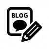 ブログの作成・編集の白黒シルエットイラスト02