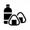ペットボトルとおにぎりの白黒シルエットイラスト