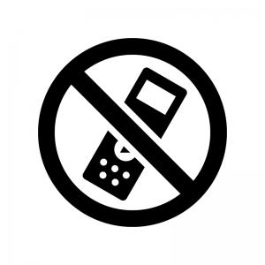 録音禁止の白黒シルエットイラスト