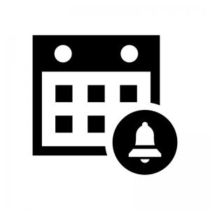 スケジュール・予定のリマインダーの白黒シルエットイラスト02