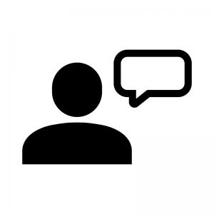 コメント・会話の白黒シルエットイラスト02