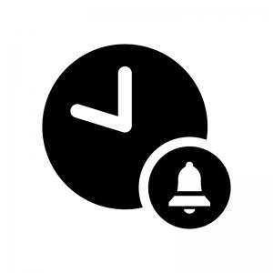 時間のリマインダーの白黒シルエットイラスト