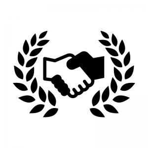 月桂樹と握手の白黒シルエットイラスト
