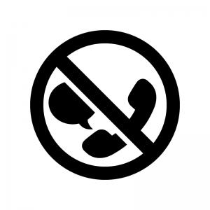 通話禁止の白黒シルエットイラスト