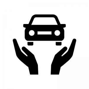 自動車保険の白黒シルエットイラスト