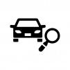 車を検索の白黒シルエットイラスト