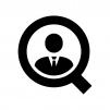 顧客・クライアントを検索の白黒シルエットイラスト