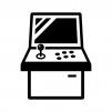 アーケードゲーム機の白黒シルエットイラスト
