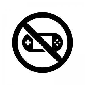 ゲーム禁止の白黒シルエットイラスト