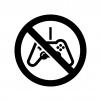 ゲーム禁止の白黒シルエットイラスト02