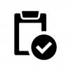 チェック・点検済みの白黒シルエットイラスト
