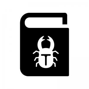 昆虫図鑑の白黒シルエットイラスト