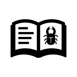 昆虫図鑑の白黒シルエットイラスト02