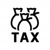 税金の白黒シルエットイラスト02