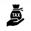 税金の白黒シルエットイラスト03