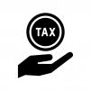 税金の白黒シルエットイラスト04