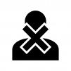 入場禁止の白黒シルエットイラスト