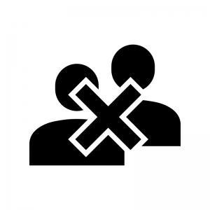 入場禁止の白黒シルエットイラスト02
