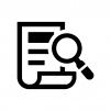 レポートを分析・点検の白黒シルエットイラスト