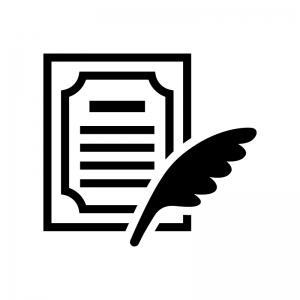 証明書の白黒シルエットイラスト