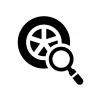 タイヤの点検・チェックの白黒シルエットイラスト