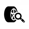 タイヤの点検・チェックの白黒シルエットイラスト02