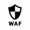 WAF(Webアプリケーションファイアウォール)の白黒シルエットイラスト02
