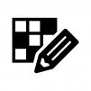 クロスワードパズルの白黒シルエットイラスト
