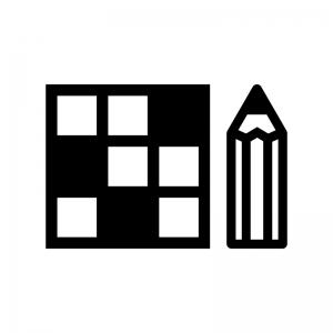クロスワードパズルの白黒シルエットイラスト02