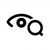 視力検査・目の検診の白黒シルエットイラスト