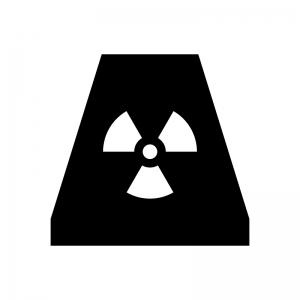 原子力発電の白黒シルエットイラスト