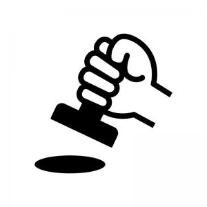 ハンコ・スタンプを押す(捺印)白黒シルエットイラスト02