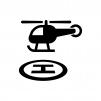 ヘリポートの白黒シルエットイラスト