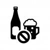 禁酒・アルコール類禁止の白黒シルエットイラスト