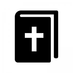 聖書の白黒シルエットイラスト