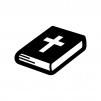 聖書の白黒シルエットイラスト02