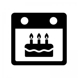 誕生日の白黒シルエットイラスト