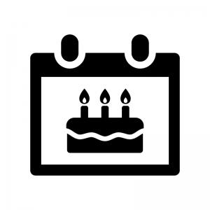 誕生日の白黒シルエットイラスト02