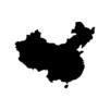 中国(中華人民共和国)の白黒シルエットイラスト